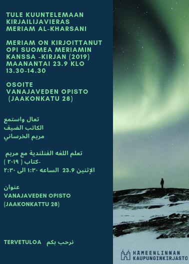 Tule Kuuntelemaan kirjailijavieras Meriam AL-Kharsani